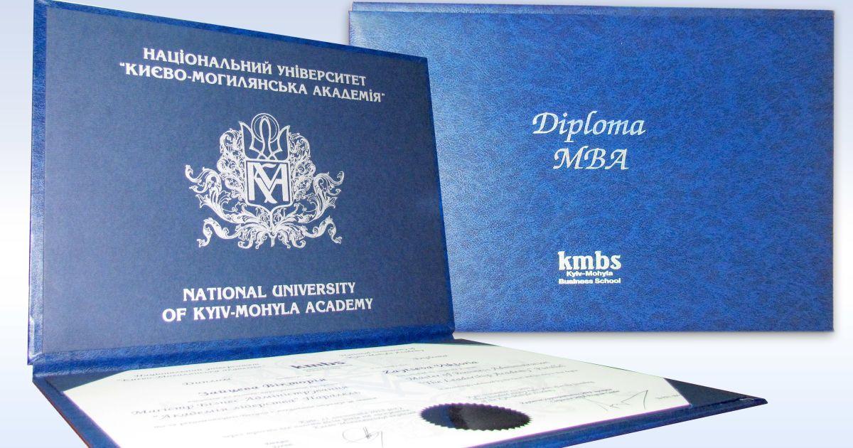Дипломные работы по финансам