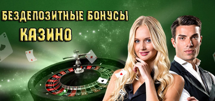 Киев poker turnir grand казино
